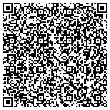 """QR-код с контактной информацией организации ТОО """"Производственная компания Ак-Темiр"""""""
