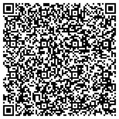 """QR-код с контактной информацией организации ТОО """"Metall Solutions Kazakhstan"""""""