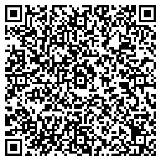 QR-код с контактной информацией организации ДИАНАР
