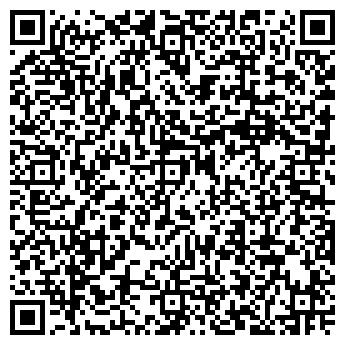 """QR-код с контактной информацией организации """"Микрон КЗ"""""""
