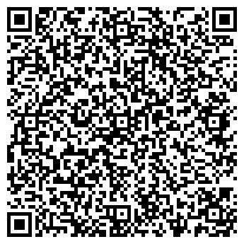 """QR-код с контактной информацией организации ТОО """"Вестех"""""""