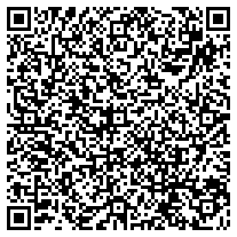 """QR-код с контактной информацией организации ООО """"ТЕХНОГРАД"""""""