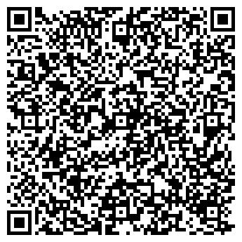 QR-код с контактной информацией организации Редуктор Таль Сервис