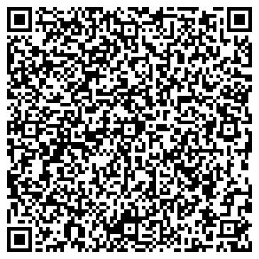 QR-код с контактной информацией организации ТОО «Комплекс — Бар Кей Зет»
