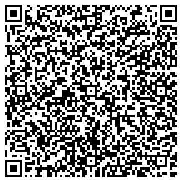 QR-код с контактной информацией организации ТОО «Алау Арыс Company LTD «