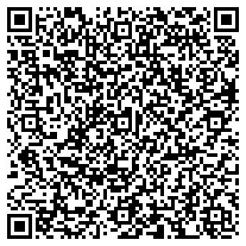 """QR-код с контактной информацией организации компания """"Гранит Люкс"""""""