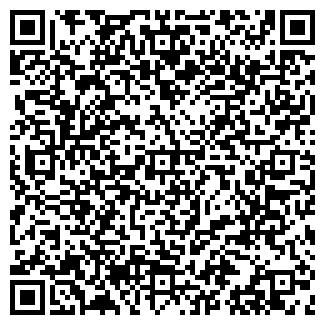 QR-код с контактной информацией организации Мастер Акжаркын