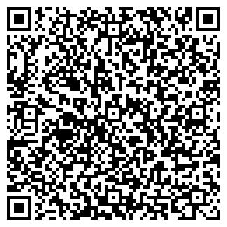 QR-код с контактной информацией организации ИСТИННЫЙ ГУРМАН
