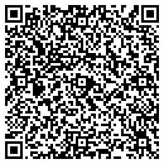 QR-код с контактной информацией организации ИП Кульясова
