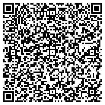 """QR-код с контактной информацией организации Концерн ТОО """"TiAn Star"""""""