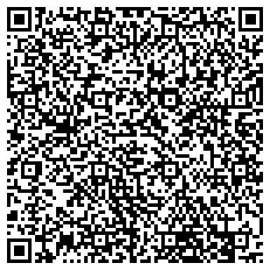 QR-код с контактной информацией организации Алақай