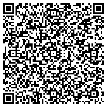 QR-код с контактной информацией организации Terminal Service