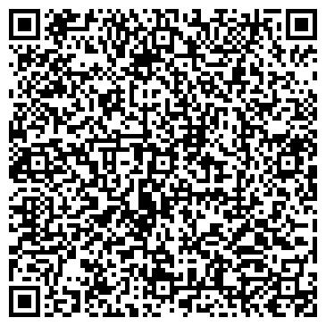 QR-код с контактной информацией организации Корпорация ТианДе (TianDe) Казахстан