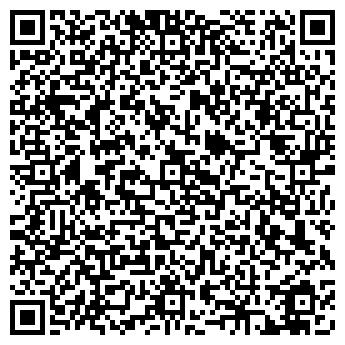 QR-код с контактной информацией организации TOO «Fora Motors»