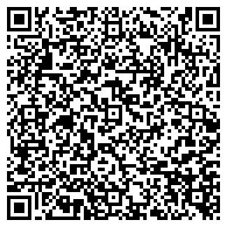 QR-код с контактной информацией организации ТОО Cashper