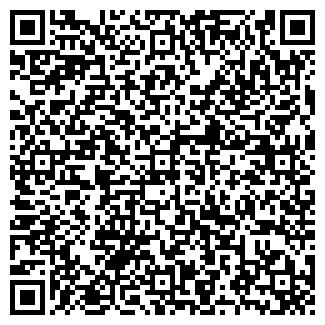 QR-код с контактной информацией организации ВЕСЦЕНТР