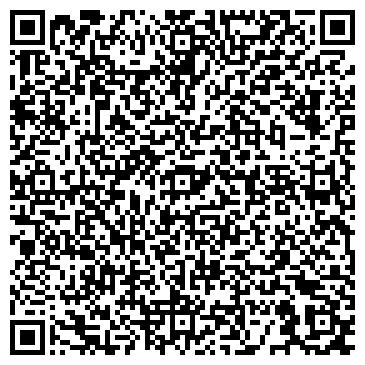 """QR-код с контактной информацией организации ООО """"Компаний ВЕГА"""""""