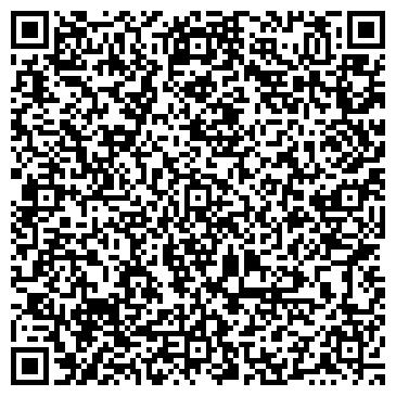 """QR-код с контактной информацией организации ооо """"цемкомплект"""""""