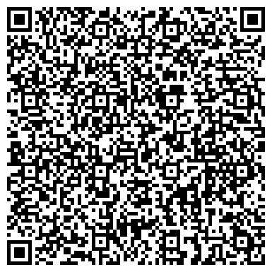 """QR-код с контактной информацией организации Общество с ограниченной ответственностью ООО """" Энергомаштэн """""""