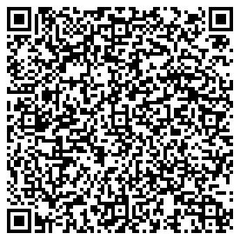 QR-код с контактной информацией организации ОДО АэроСэйл
