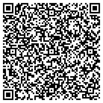 QR-код с контактной информацией организации Парикмахерская ТАНИТА