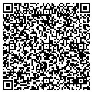 QR-код с контактной информацией организации КАЮМОВА, ИП