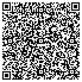 QR-код с контактной информацией организации Алдаравто, ЧТУП