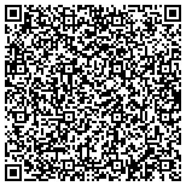 QR-код с контактной информацией организации Фисон, ЗАО