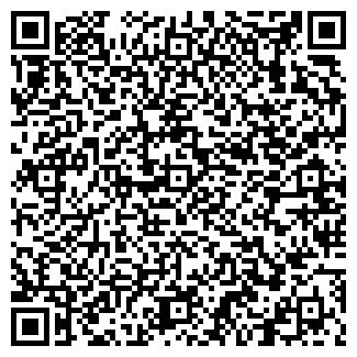 QR-код с контактной информацией организации Виторио, ЧП