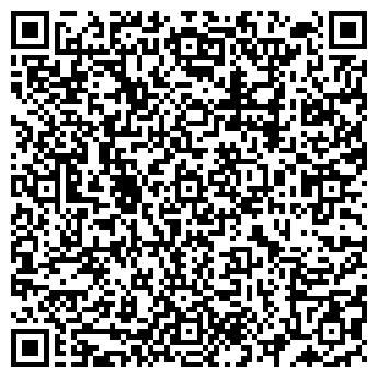 QR-код с контактной информацией организации КВ-МАРКЕТ ООО КОРМИЛЕЦ