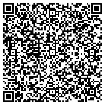 QR-код с контактной информацией организации БЕЛЛАТ, ОДО