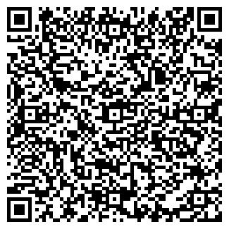QR-код с контактной информацией организации ДРД, ООО