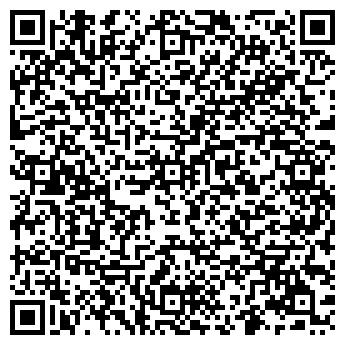 QR-код с контактной информацией организации Алюмакс, УП