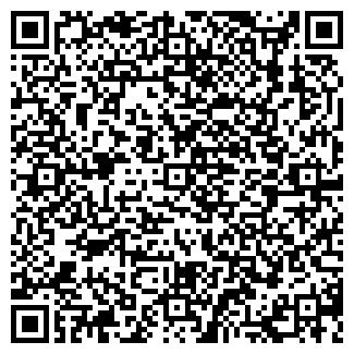 QR-код с контактной информацией организации Легмет, ООО