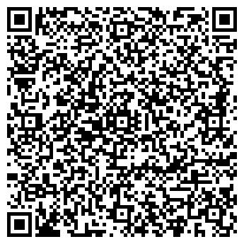 QR-код с контактной информацией организации Вимаксплюс, ООО