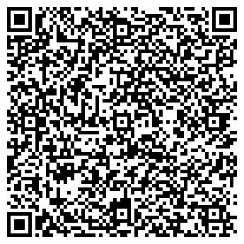 QR-код с контактной информацией организации Другая Coldservices