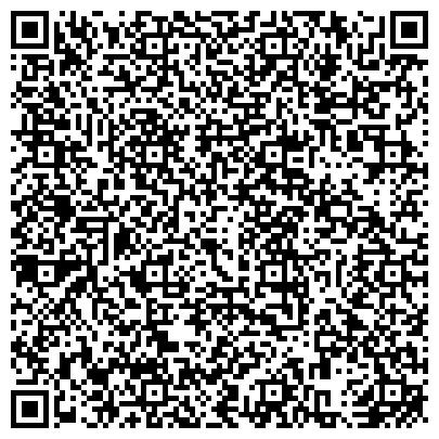 """QR-код с контактной информацией организации Общество с ограниченной ответственностью Общество с ограниченной ответственностью """"Системы Мобильной Торговли"""""""