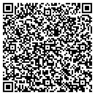 QR-код с контактной информацией организации Cartopik