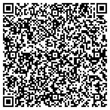"""QR-код с контактной информацией организации Интернет-магазин """"ПИЩЕВЫЕ ТЕХНОЛОГИИ"""""""