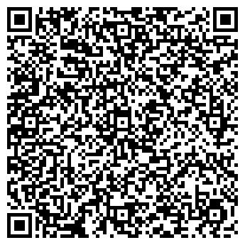 QR-код с контактной информацией организации Субъект предпринимательской деятельности ФОП Нагорняк М. О.