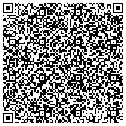 QR-код с контактной информацией организации Salon professional. Все для наращивания ресниц, для наращивания ногтей, широкий выбор расчесок .