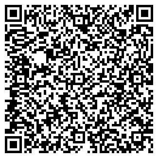 """QR-код с контактной информацией организации """"Ноготок"""""""