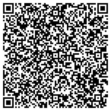 QR-код с контактной информацией организации Интернет-магазин «Podarkin»