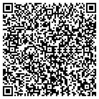 QR-код с контактной информацией организации Инструментал-Н