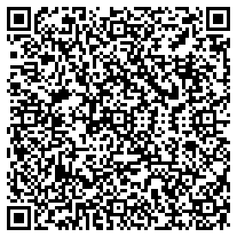QR-код с контактной информацией организации Общество с ограниченной ответственностью Риф
