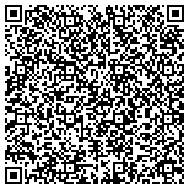 """QR-код с контактной информацией организации Интернет-магазин """"Городской Экстрим"""""""