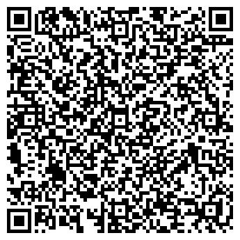 """QR-код с контактной информацией организации ЧП """"ТПФ Химпроект"""""""