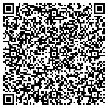 QR-код с контактной информацией организации ЧП Биндюг