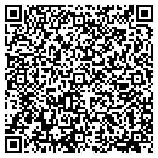 QR-код с контактной информацией организации ПРО-СВЕТ