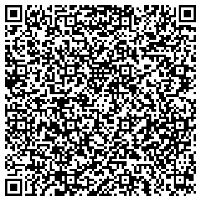QR-код с контактной информацией организации интернет-магазин «Изделия из натуральных камней»